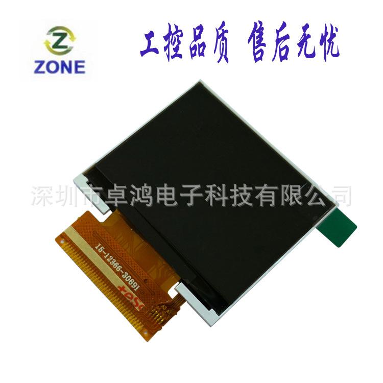 2.3寸tft lcd横屏液晶屏分辨率320*240显示屏20PIN可选带触摸