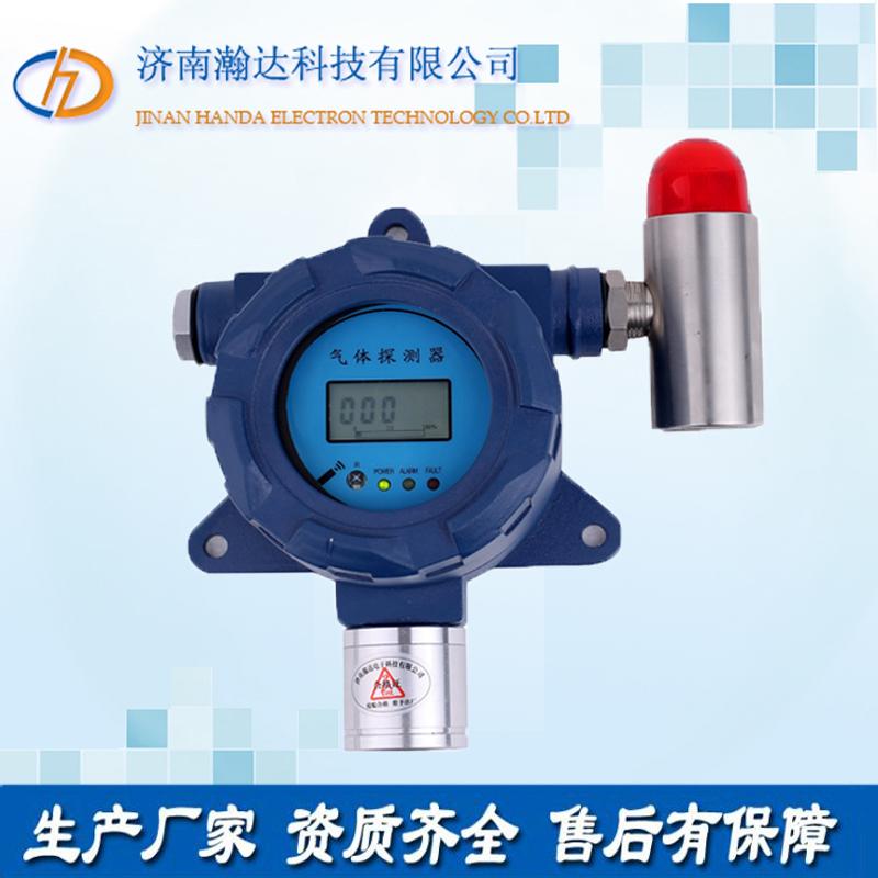 防爆型固定式可燃气体报警器