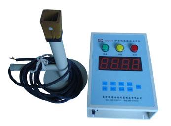 碳硅分析仪,炉前铁水分析仪,铁水热分析仪