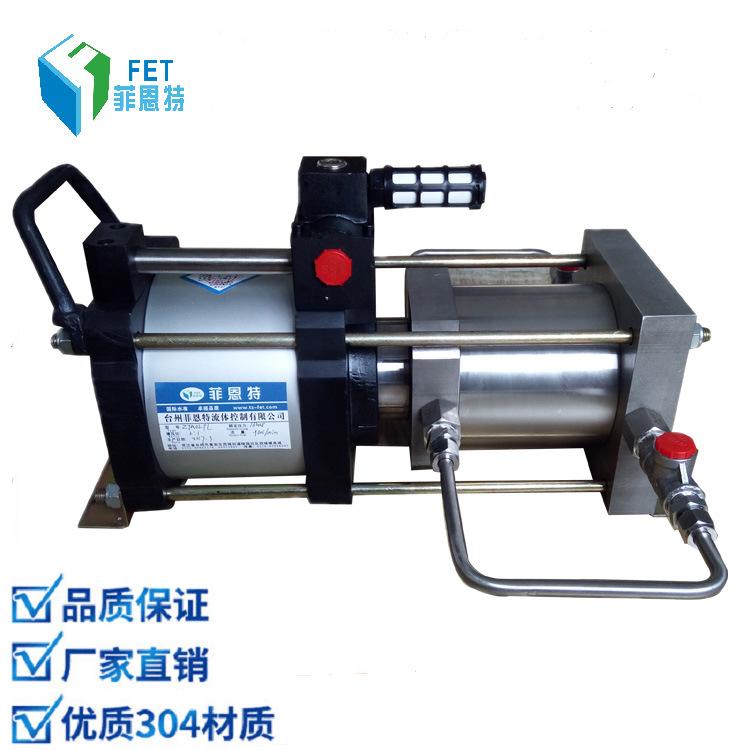 菲恩特ZTG130高压液体增压泵 气驱液加压系统 软管测试泵