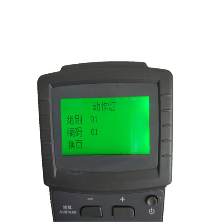 昱阳GXYK9801无线数字液晶LCD遥控器  数字遥控led灯具99通道控制