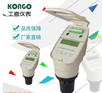污水处理专用0-5/6/7/8米一体二线/四线制超声波液位计/液位开关