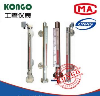 4-20mA不锈钢液位计/磁翻板液位计/水位计GPM-CF01