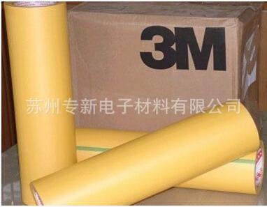 车体钣金单组份密封胶3M 08362聚氨酯胶大量优惠