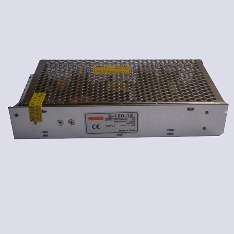 12V120W监控集中供电开关电源 12V10A 铝壳开关电源 S-120-12