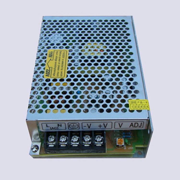 5V10A开关电源 显示屏灯箱电源 5v50w开关电源 工业控制稳压电源