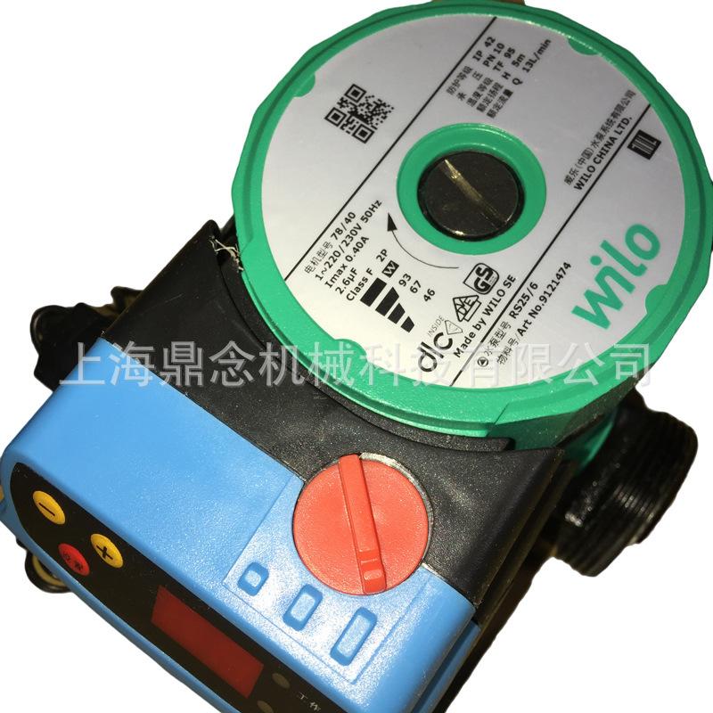 德国威乐屏蔽泵RS25/6热水循环泵屏蔽泵空调屏蔽泵量大价格从优