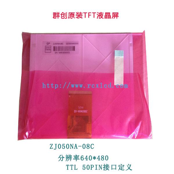 供应群创ZJ050NA-08C屏(图)NEW