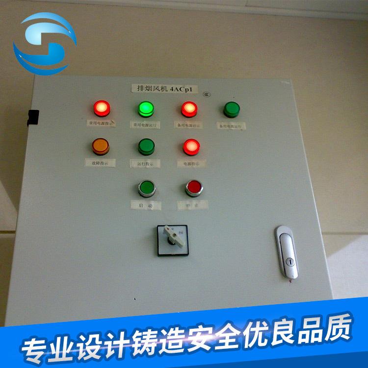 荐 挂壁式排污泵控制箱 临时高压配电箱  风机变频控制柜厂家