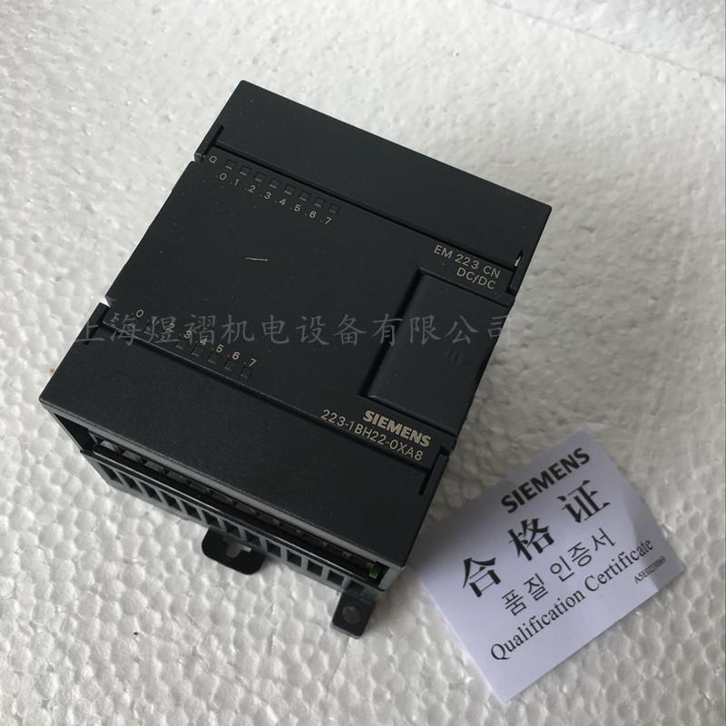 西门子S7-200CN PLC 6ES7212-1AB23-0XB8 CPU222模块