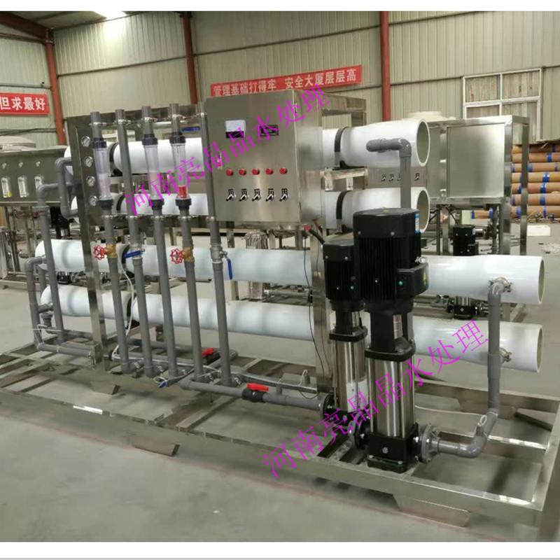 江西厂家现货直销10吨纯净水处理设备