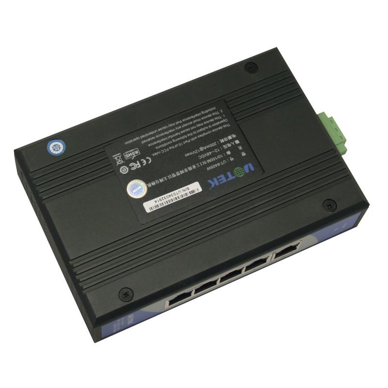 宇泰百兆5口工业级交换机非网管型导轨式以太网交换机 UT-6405W