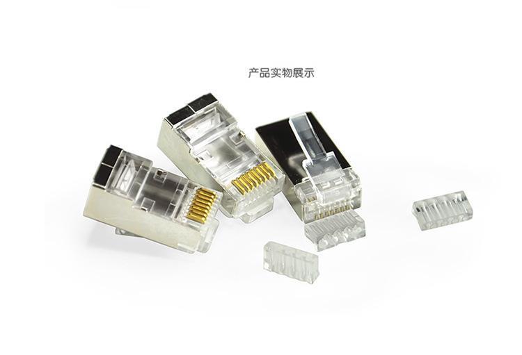 【网线】厂家直销屏蔽纯铜红色通讯网线定制超五类户外工业级网线