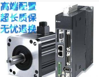 110st-M04030交流伺服电机套装4NM 1.2KW完美替代华大 广数 米格