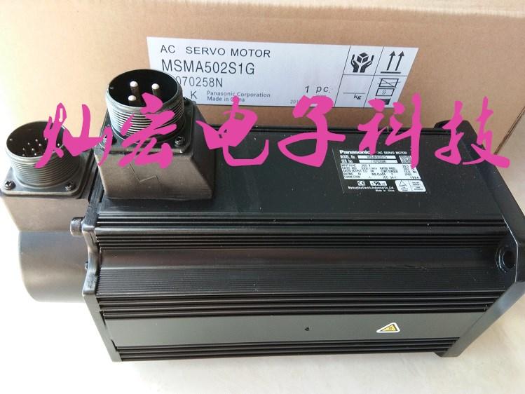 松下伺服电机MDME064G1C MDME064G1D MDME064G1G MDME064G1H