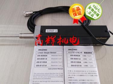 原装正品 日本小野测器ONO SOKKI检出器NP-3211