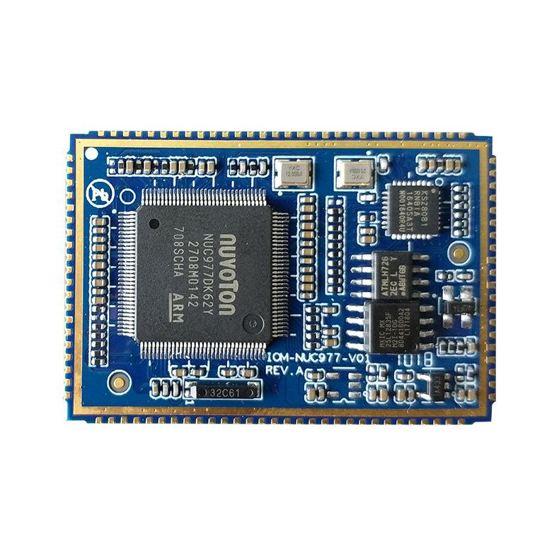 IOM-NUC977-V01智能模块智能物联网模块加快产品开发多功能模块