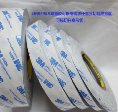 正品3M9448双面胶 新版蓝字3m9488a双面胶 进口耐高温双面胶