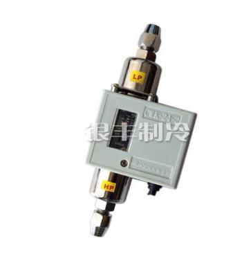 武汉江新自控cwk-24-2 喇叭口 焊接口 压差控制器氨制冷系统用