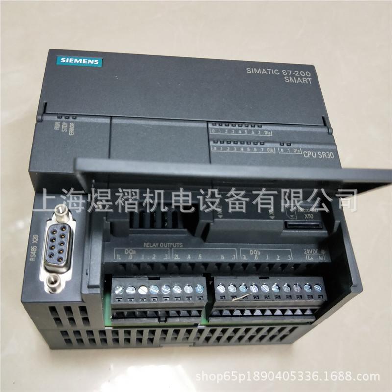 供应西门子PLC S7-smart200 6ES7288-3AR02-0AA0 CPU模块 EM AR02