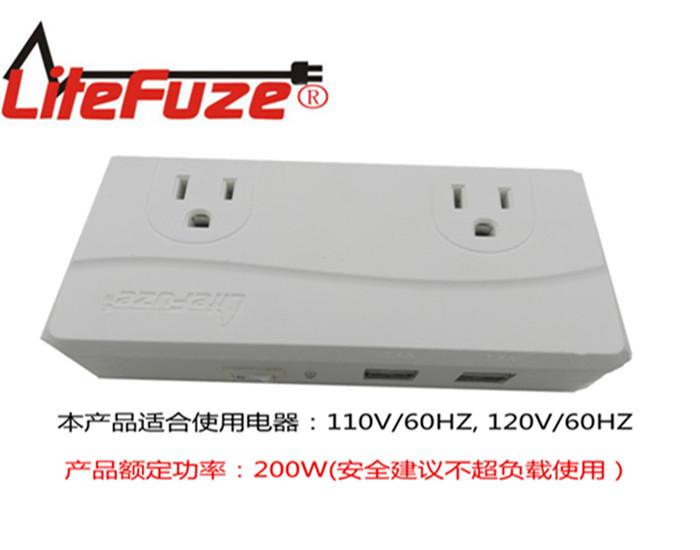200W小功率变频器 ,220V50HZ转110V60HZ变压变频器