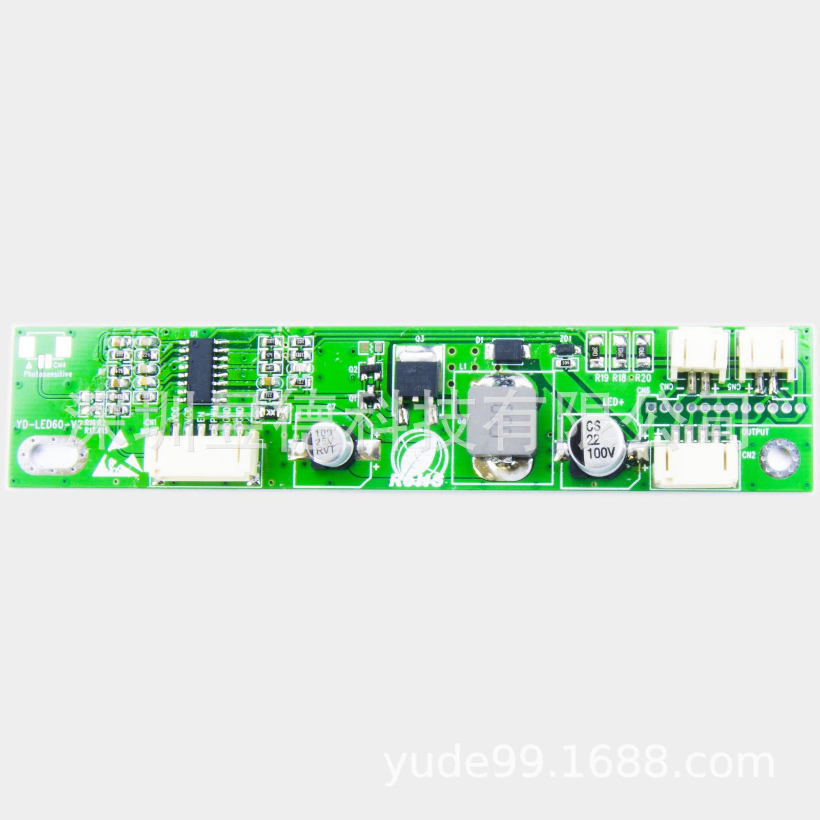LCD升压板,LED升压板,背光板,高压板,工业级,