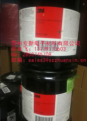 氯丁万能溶剂胶3M 5高性能接触胶现货供应