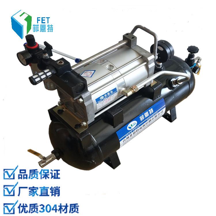 菲恩特厂家供应空气稳压增压系统 空气增压泵