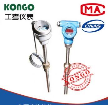 外径直径16mm工业用热电偶/温度传感器/k型热电偶