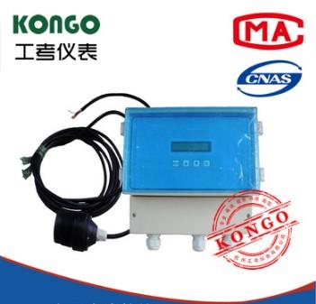 0-10米分体式四线制超声波液位计/物位计/水位开关