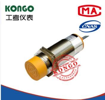 位移传感器/液位变送器 液位传感器 液位计