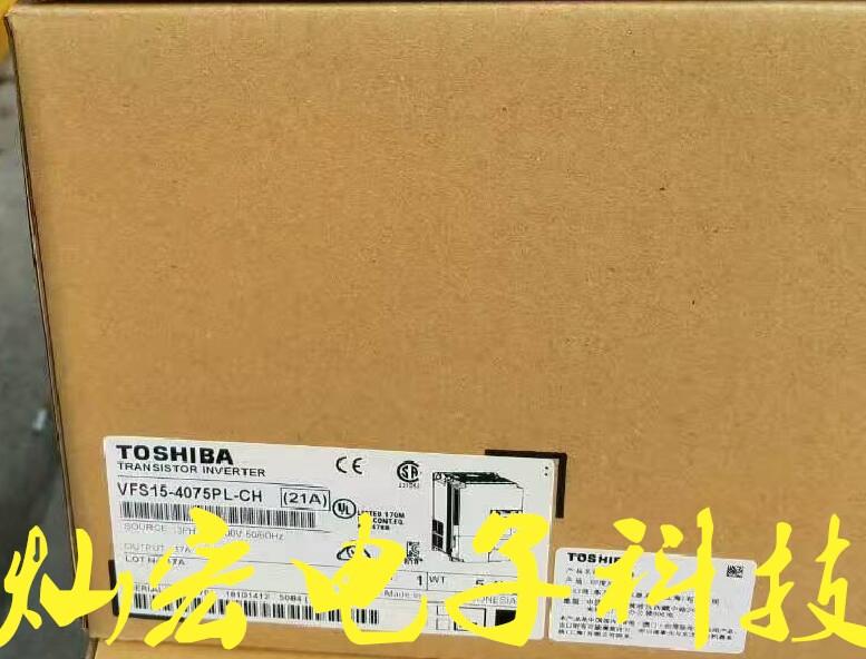 全新原装 东芝变频器VFS15-2004PM VFS15-2007PM