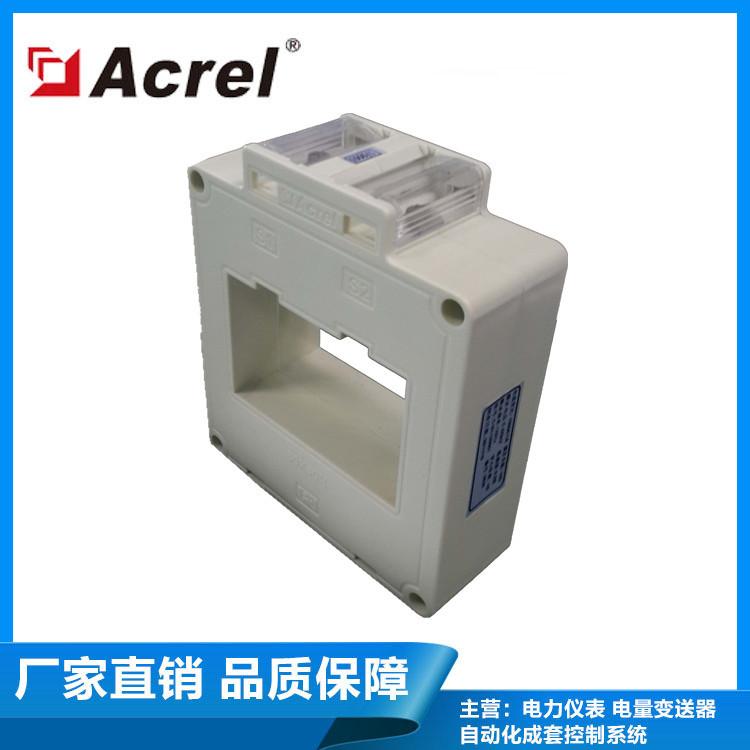 安科瑞 AKH-0.66L-100*50II 电气测控装置配套用剩余电流互感器