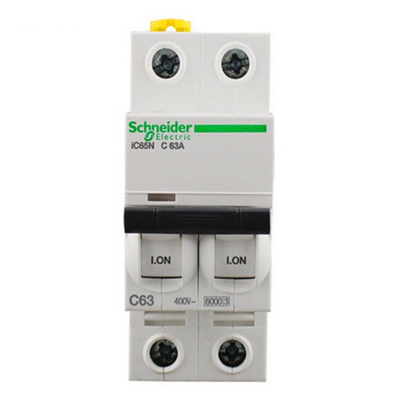 施耐德断路器 IC65N小型断路器 2P C16AC25AC32AC40AC63A空气开关