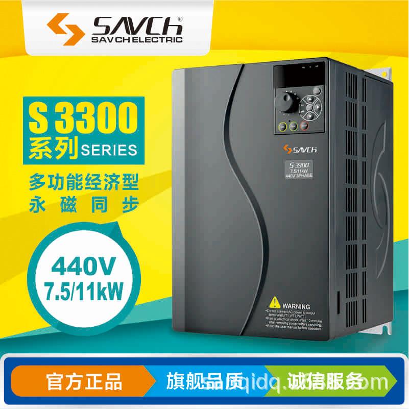 泛用型永磁同步电机专用变频器S3300-4T7.5G440V7.5KW