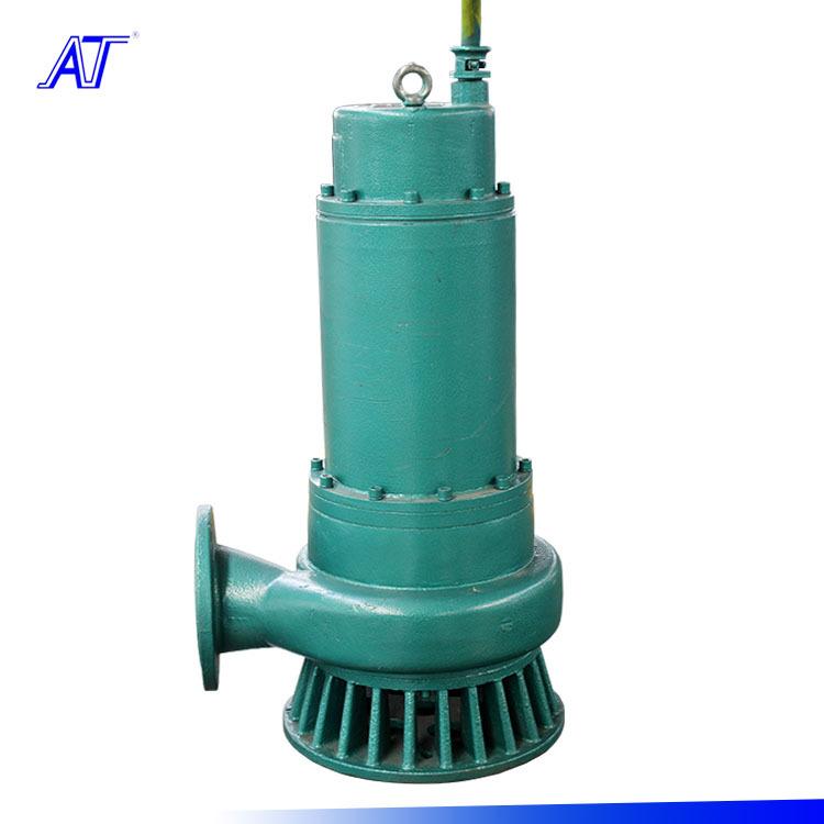 2018 7.5kw防爆潜水泵 防爆潜水泵 7.5kw矿用排污泵