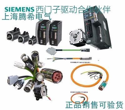 6SL3210-5BB11-2UV1西门子V20变频器0.12 KW