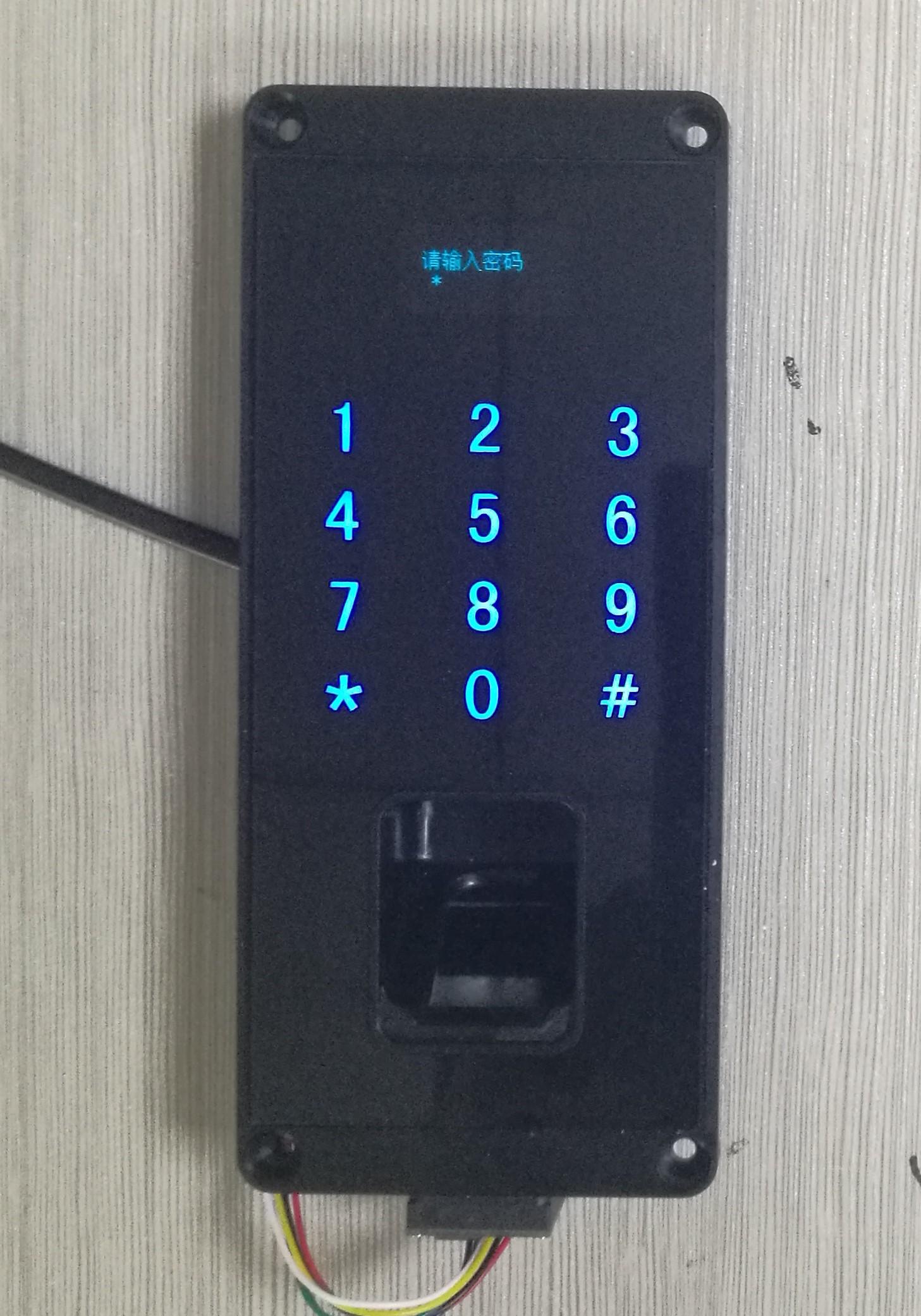 指纹密码锁电路控制板,指纹柜电路板