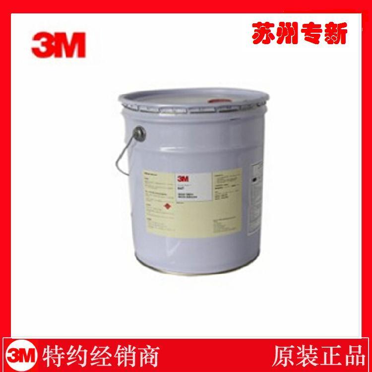 3M 1357胶水/3M Scotch-Grip 1357接触型胶粘剂 5加仑 灰绿色