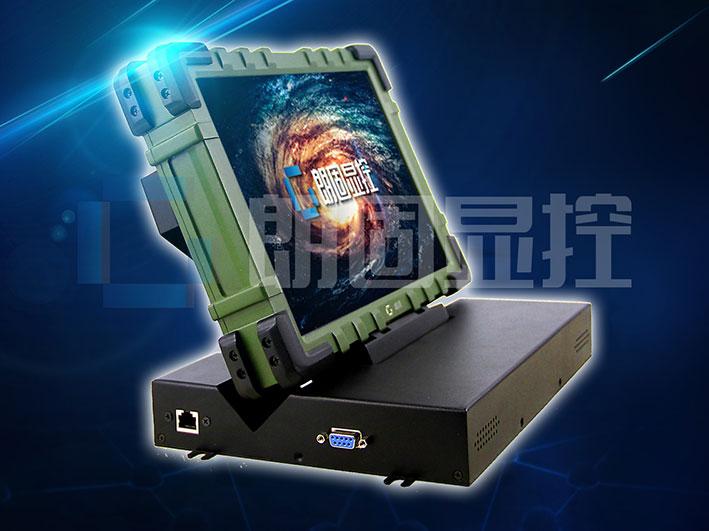 正阳瑞驰 10.4寸加固手持机