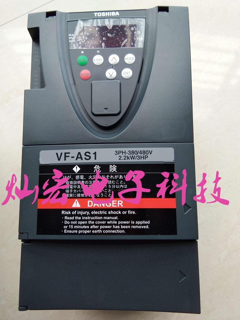 全新 东芝变频器VFFS1-2004PM VFFS1-2007PM