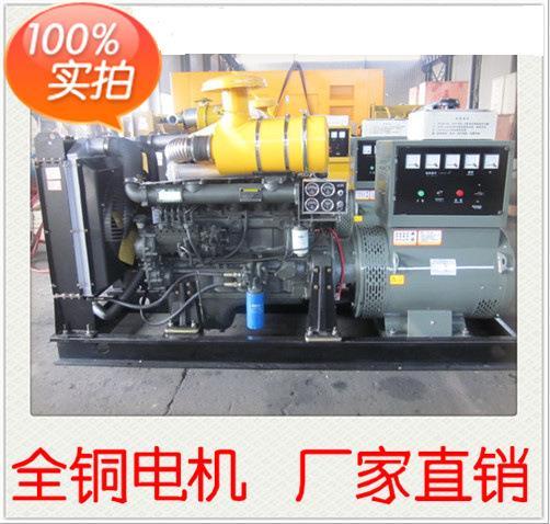山东潍坊科发系列200KW 柴油 发电机组6126-42D潍柴配件厂家直销
