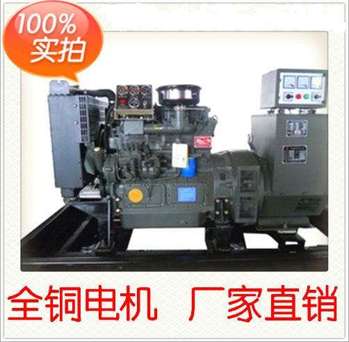 山东潍坊华丰30KW柴油发电机组K4100D5-1潍柴配件厂家直销 举报