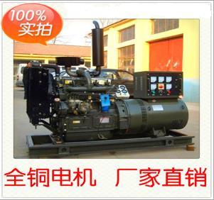 潍柴动力华源40KW柴油发电机组HFA4105D厂家直销价格潍柴发电机