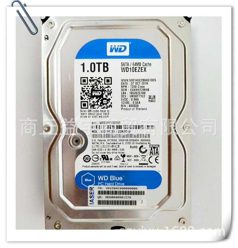 浪潮1TB SATA服务器桌面级硬盘NP3020M4 NP5570M4 托架内存电源