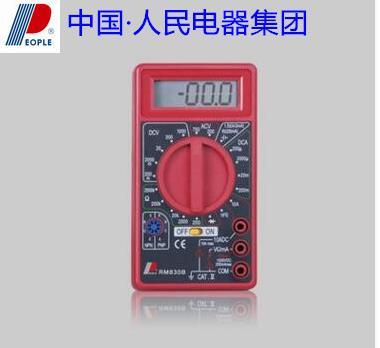 RM830B高精度数字万用表人民电器厂家直销原装正品专业生产