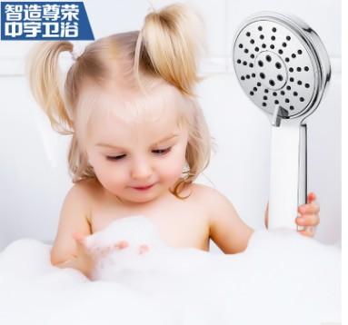 中宇卫浴单花洒头 淋浴花洒多功能喷头莲蓬头亮面手持三功能