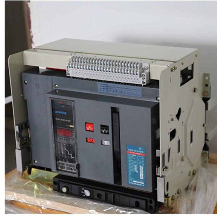 专业生产 智能断路器 万能断路器 DW45-4000a带N极抽屉式 量多优
