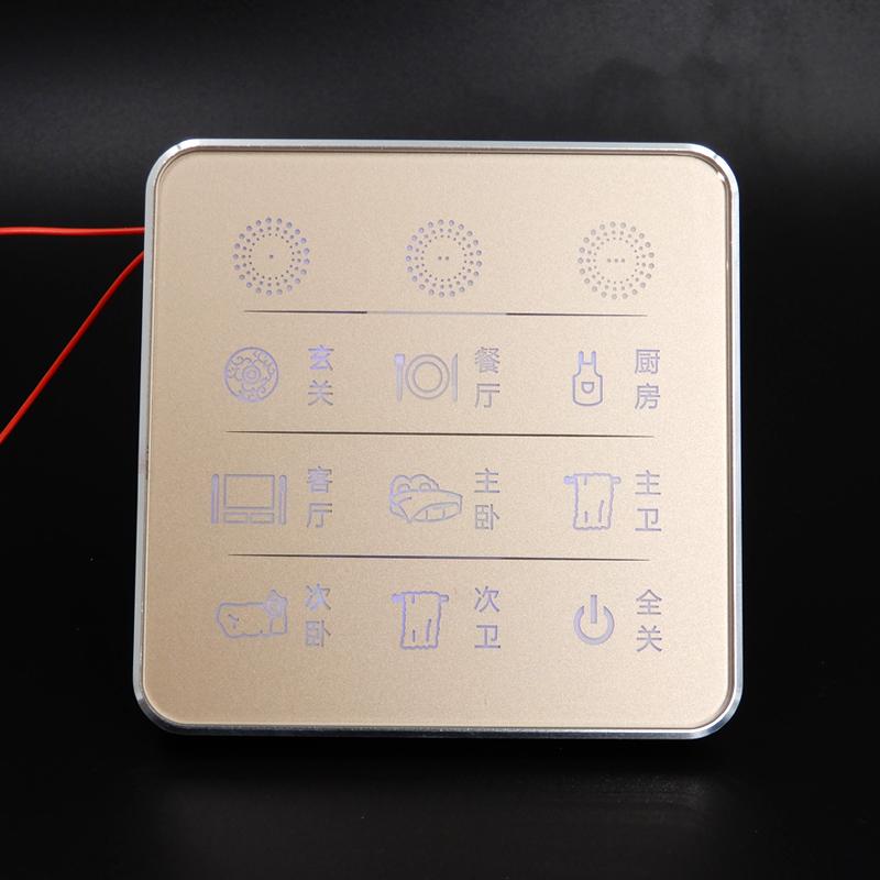 485可编程智能开关面板12键24路 无线433联控智能家居家knx厂家