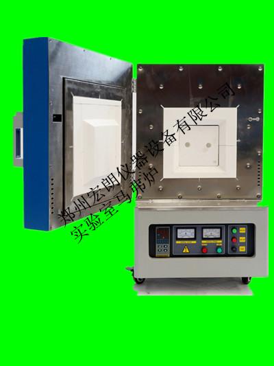 1200℃节能环保实验电炉